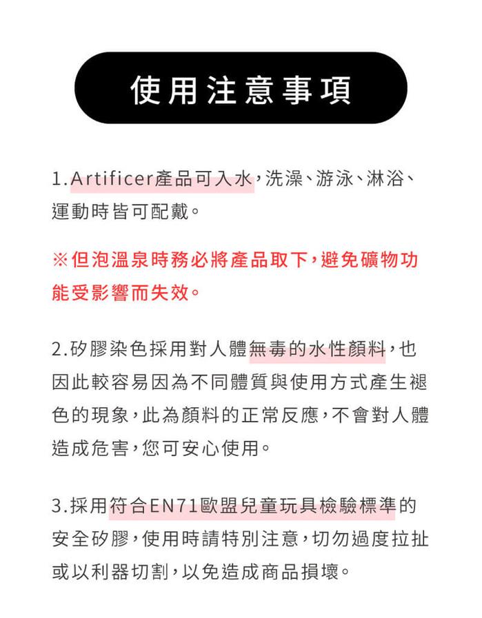 (複製)Artificer │ Rhythm 健康運動手環 - 任選顏色