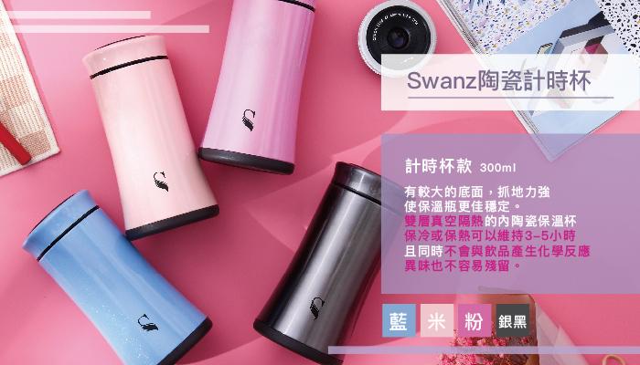 (複製)SWANZ|陶瓷馬克杯(2色)- 480ml (日本專利/品質保證) - 棕色