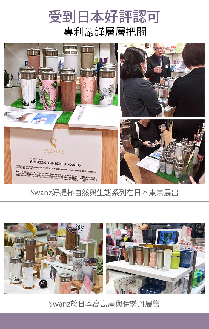 SWANZ|陶瓷風格保溫杯(2色)- 300ml (日本專利/品質保證) - 白底綠線