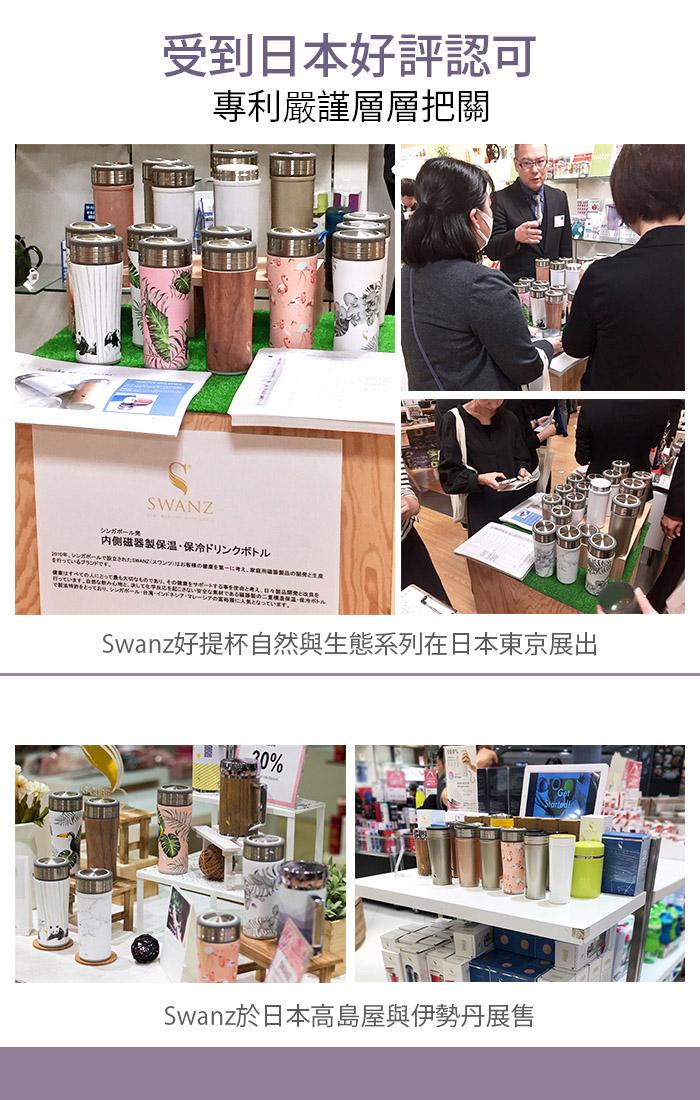 SWANZ|陶瓷寬底保溫杯(4色)- 300ml (日本專利/品質保證) - 粉色