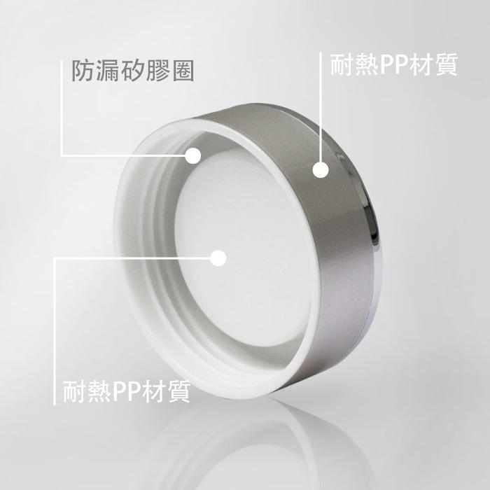 SWANZ 粹鍊陶瓷保溫杯(2色) - 360ml (日本專利/品質保證)-買1送1特惠組