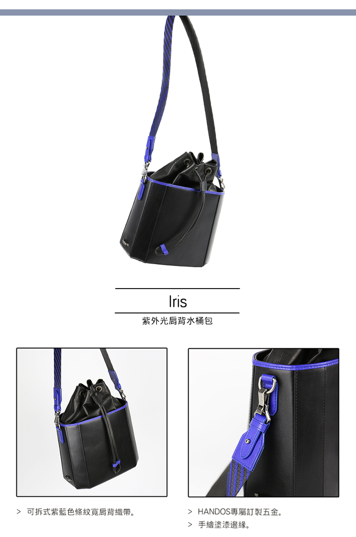 (複製)HANDOS|Lawyer-W 牛皮水洗中型托特包