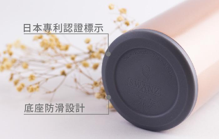 (複製)SWANZ|風格陶瓷保溫杯(2色)- 300ml (日本專利/品質保證) - 白底綠線