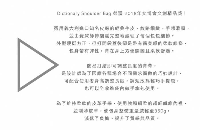 (複製)DTB|Valley 單肩HOBO包 - 黑