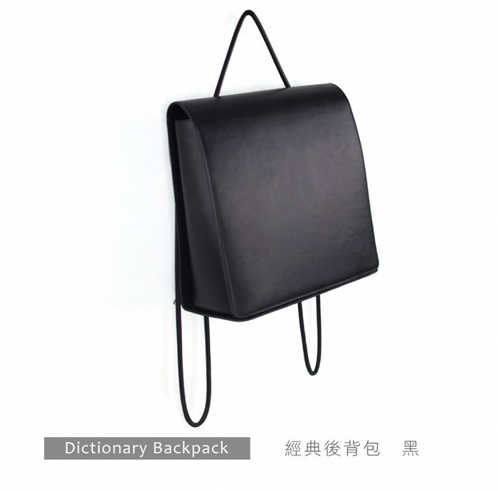(複製)DTB|Dictionary 經典單肩斜背包 - 黑