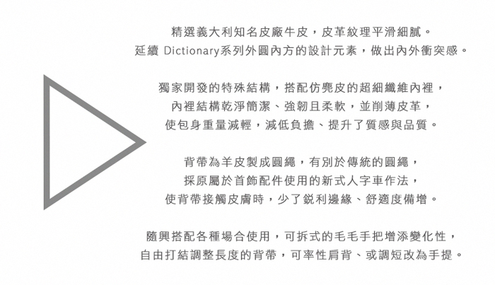 (複製)DTB|Dictionary 經典後背包 - 黑