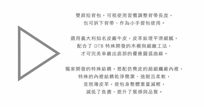 (複製)DTB|Dictionary 經典單肩斜背包 - 黑 x 紅手提