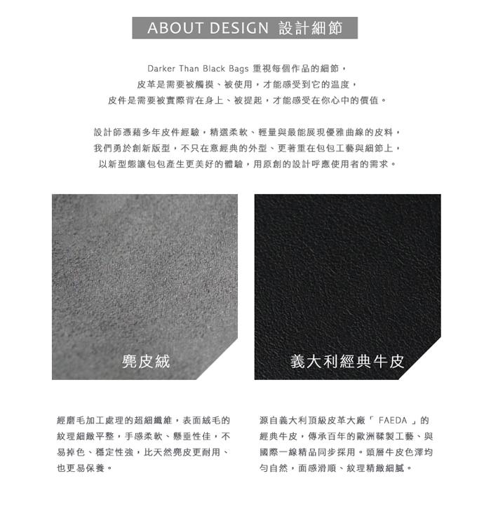 (複製)DTB|Eraser 短款圓弧後背包 - 黑