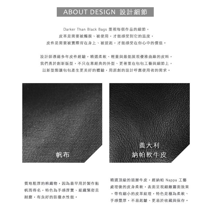 (複製)DTB|Eraser 兩用圓弧托特包