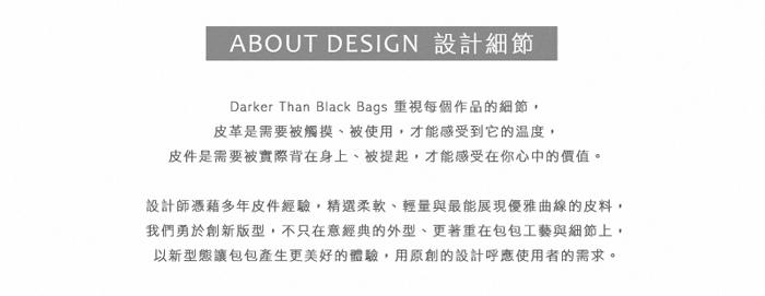 (複製)DTB Eraser 兩用圓弧托特包