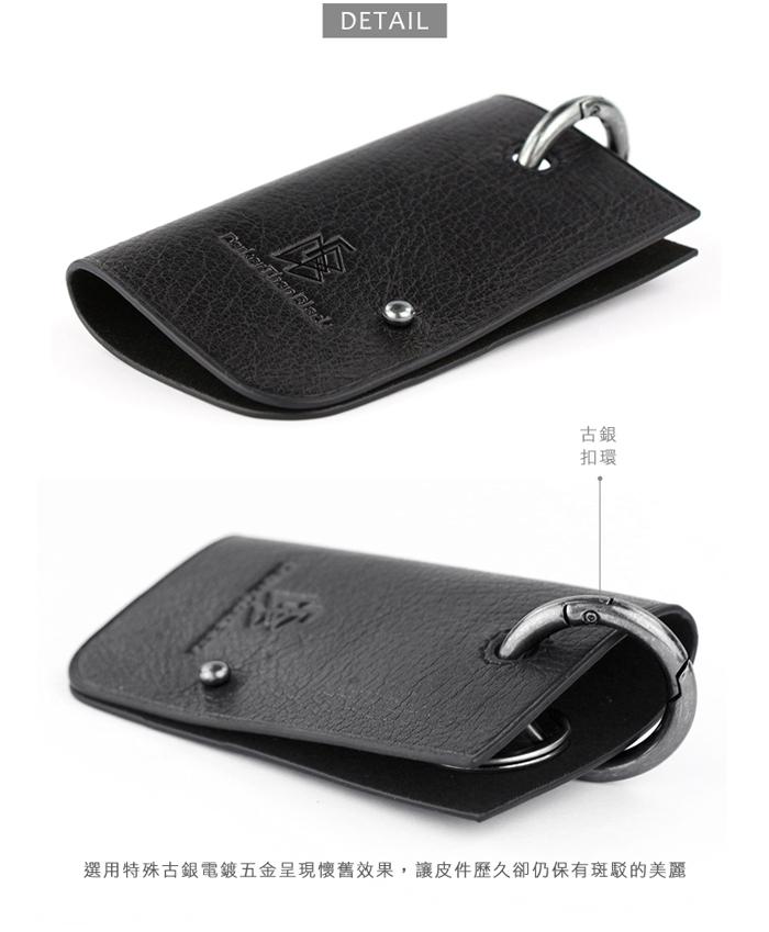 (複製)DTB|Key Chain 手工皮繩編織吊飾鑰匙圈