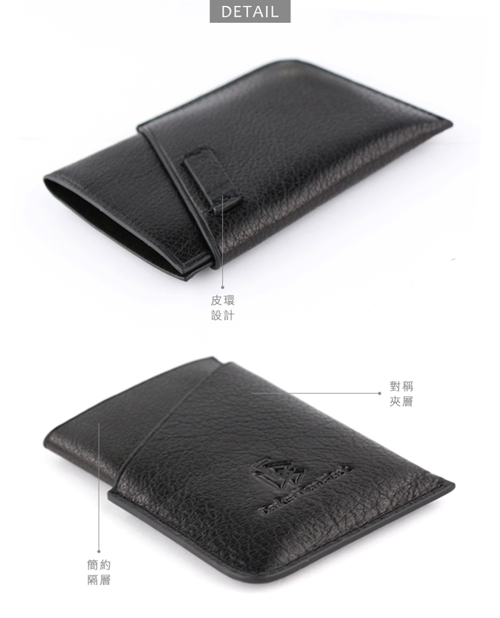 (複製)DTB|Card Holder 真皮吊繩卡夾禮盒組