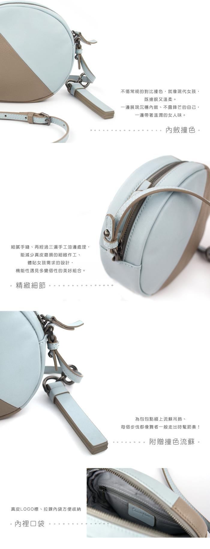 (複製)DTB|真皮拼接小圓相機包 - 天藍 x 灰粉