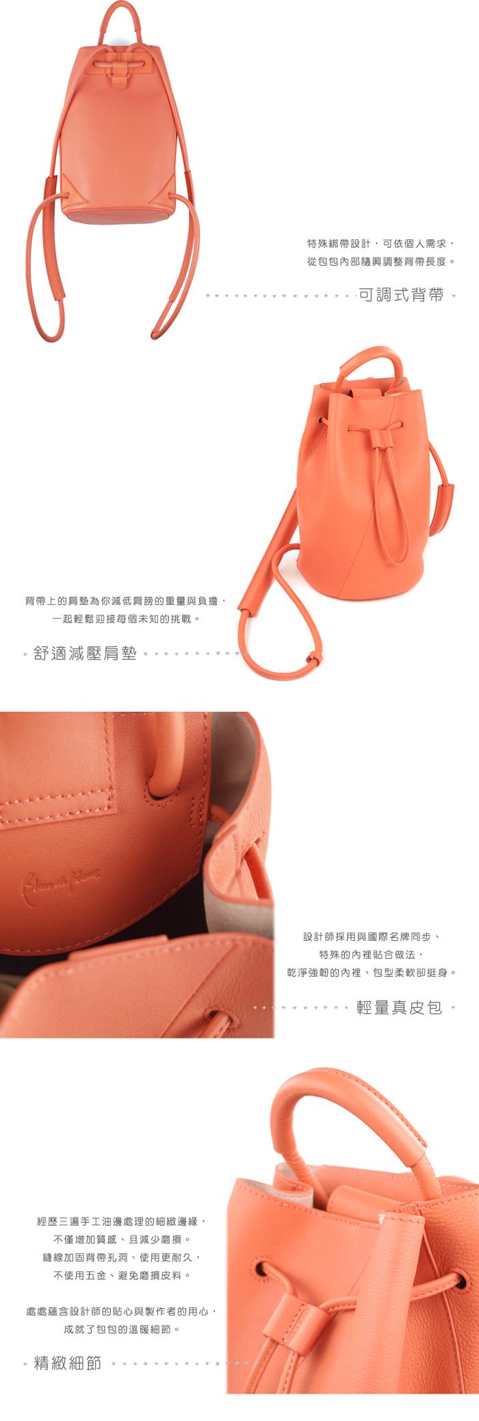 (複製)DTB|真皮拼接風琴托特包(小) - 亮橘