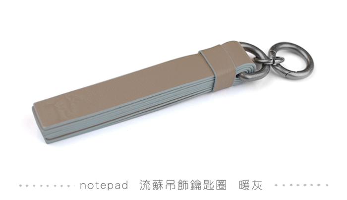 (複製)DTB|真皮拼接水桶背包(大) - 暖灰