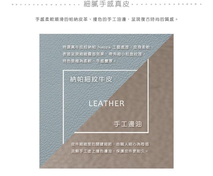 (複製)DTB|notepad 流蘇吊飾鑰匙圈 - 暖灰