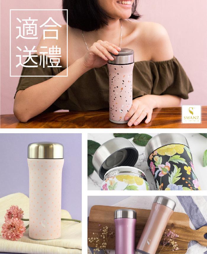 (複製)SWANZ|火炬陶瓷保溫杯(2色)- 400ml(國際品牌/品質保證) - 簡約紫