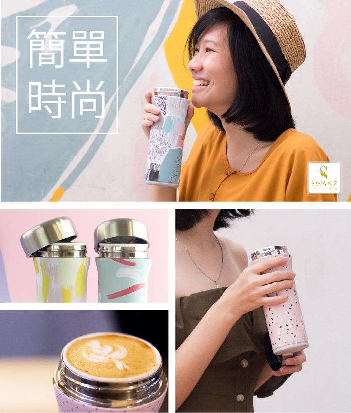 SWANZ|火炬陶瓷保溫杯(2色)- 550ml-雙件優惠組(國際品牌/品質保證)