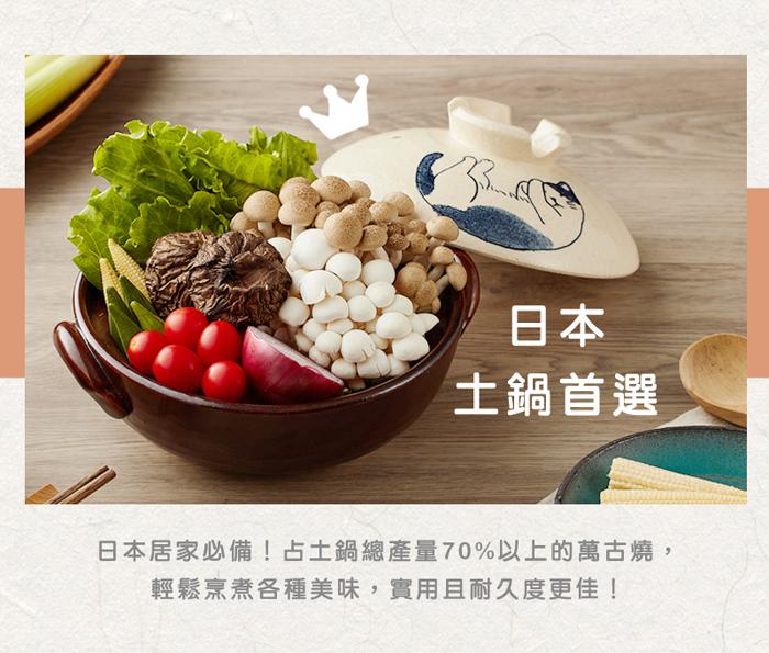 (複製)日本AWASAKA美濃燒|酷花貓餐盤 - 黃