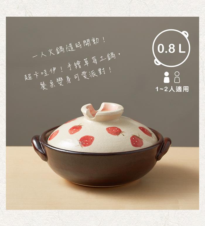 (複製)日本萬古燒|手繪土鍋6號-貓咪打呼(0.8L)