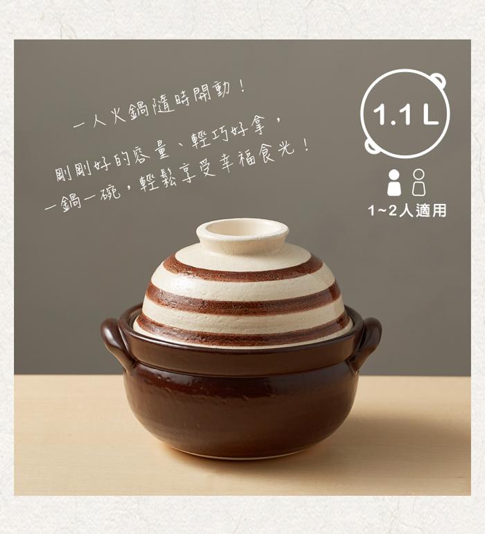 (複製)日本萬古燒|兩用蓋碗土鍋-水玉點點(1.1L)