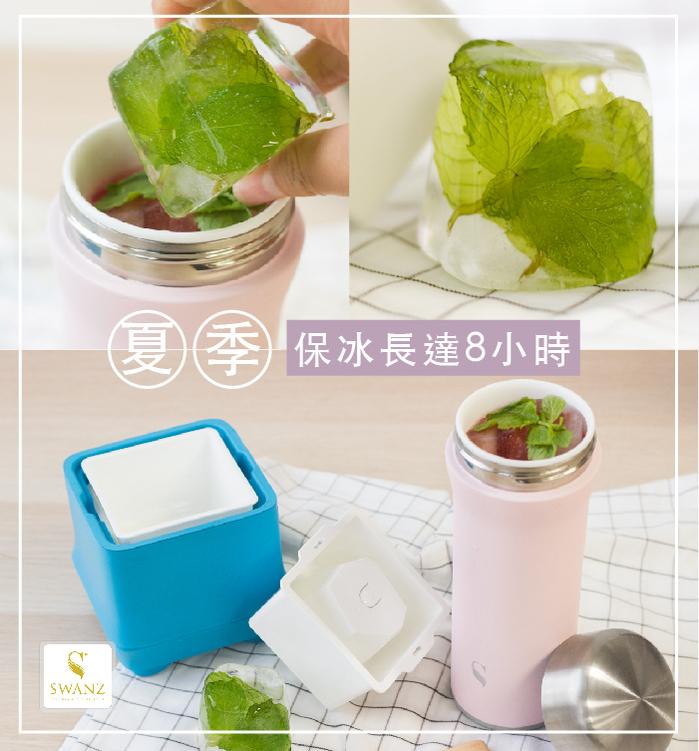 (複製)SWANZ|火炬陶瓷保溫手提杯(2色) - 400ml (國際品牌/品質保證) - 玫瑰金
