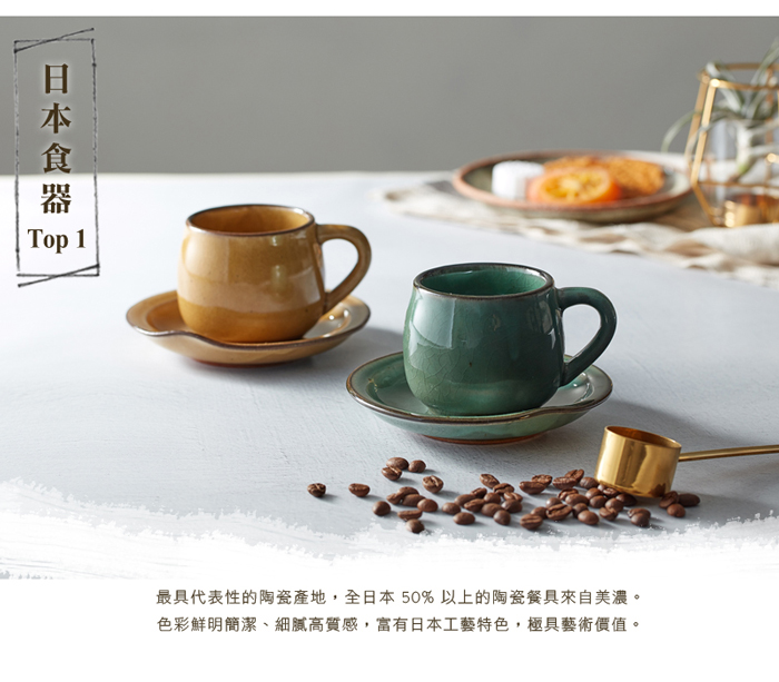 日本KOYO美濃燒 - 手感和風茶杯 - 水玉點點