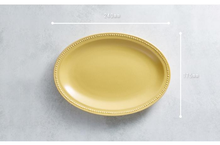 (複製)日本KOYO美濃燒 - 細雕紋小盤 - 赭石黃