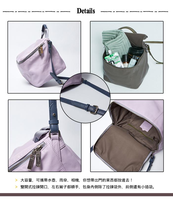 (複製)HANDOS|New Pimm's 輕便羊皮休閒肩背包 - 熱帶綠