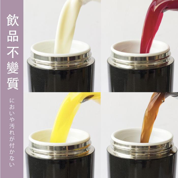 (複製)SWANZ 霧面火炬陶瓷保溫杯(4色)- 430ml(國際品牌/品質保證) - 曜石黑