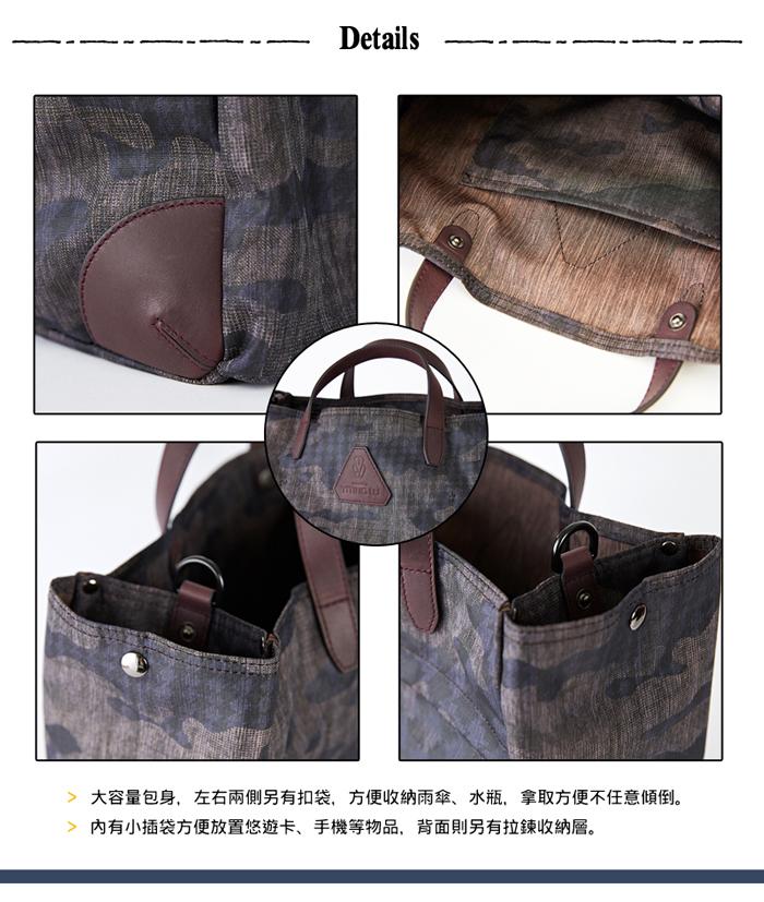 (複製)HANDOS New Pimm's 輕便羊皮休閒肩背包 - 月光石藍
