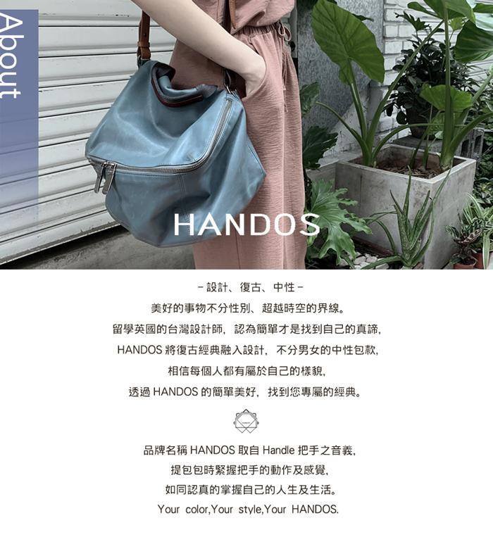 (複製)HANDOS|New Pimm's 輕便羊皮休閒肩背包 - 月光石藍