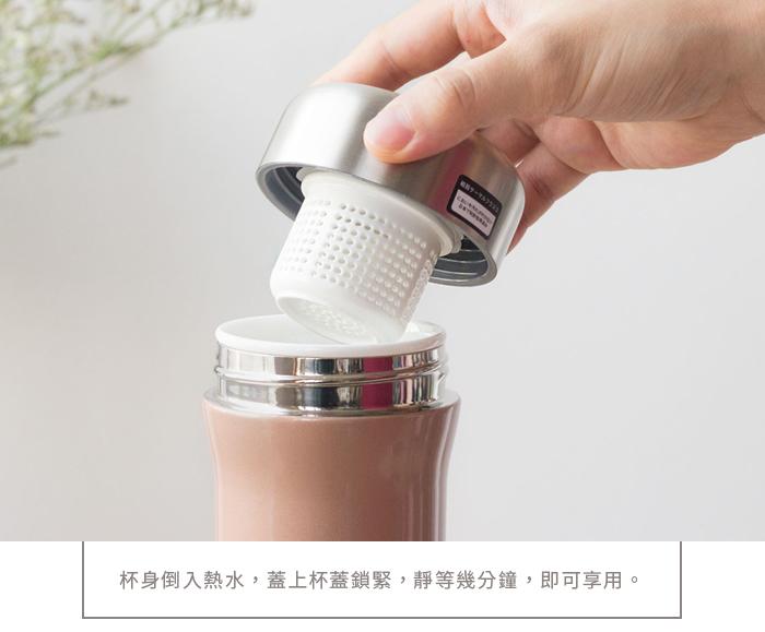 (複製)SWANZ|火炬陶瓷保溫杯(設計款)- 430ml - 托哥巨嘴鳥