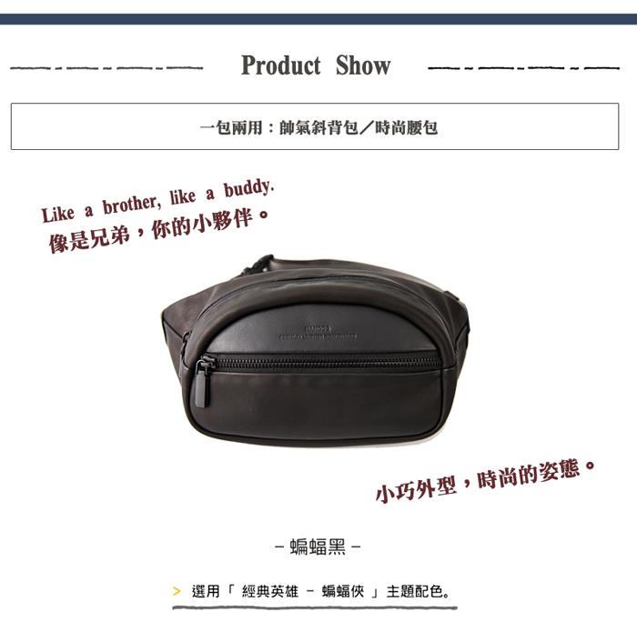 (複製)HANDOS|Filter 水洗皮革經典相機包 - 橄欖