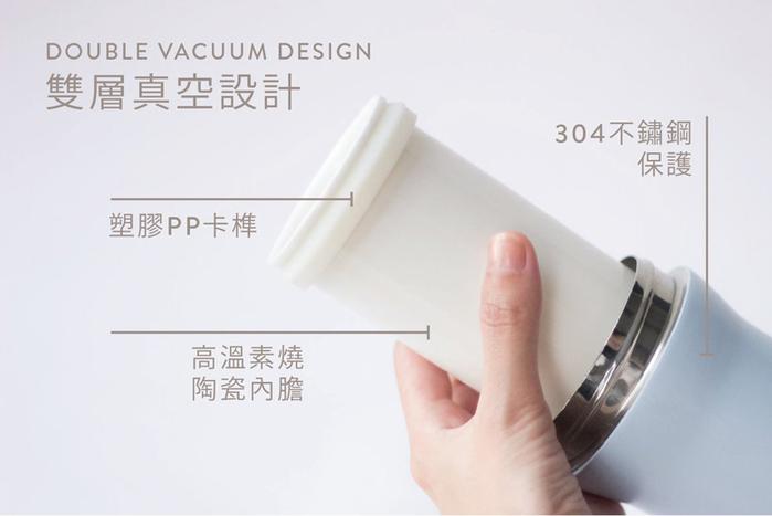 【集購】SWANZ 天鵝瓷|陶瓷芯動杯 550ml (5款可選)