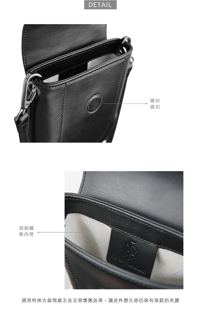 (複製)DTB|Eraser 兩用圓弧肩背腰包
