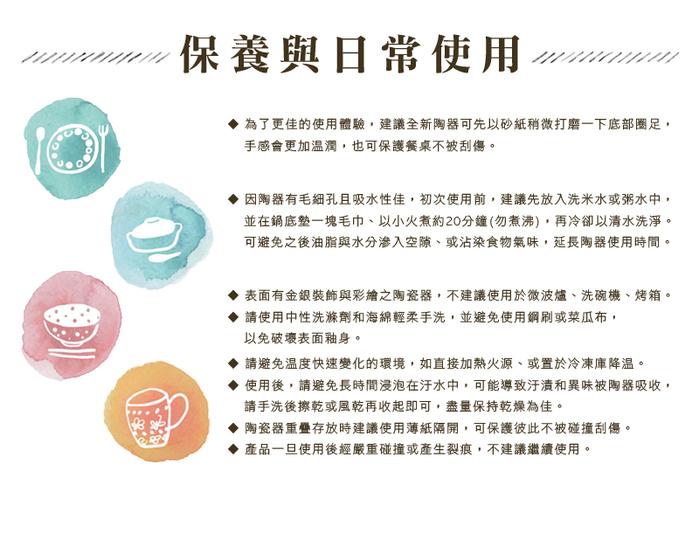 日本KOYO美濃燒|珍珠邊橢圓淺盤 - 雙件組(3選2)