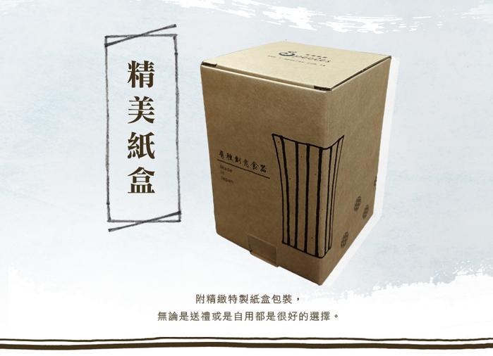 日本KOYO美濃燒 手感和風茶杯 - 對杯組(2件式)