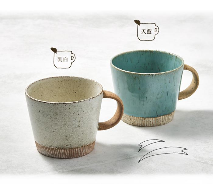 (複製)日本KOYO美濃燒 古典雕紋咖啡杯 - 唐茶紅