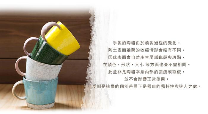 (複製)日本KOYO美濃燒|古典雕紋咖啡杯 - 唐茶紅