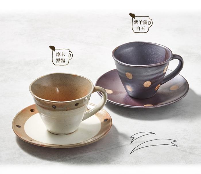 (複製)日本KOYO美濃燒|寬耳馬克杯 - 對杯組(2件式)
