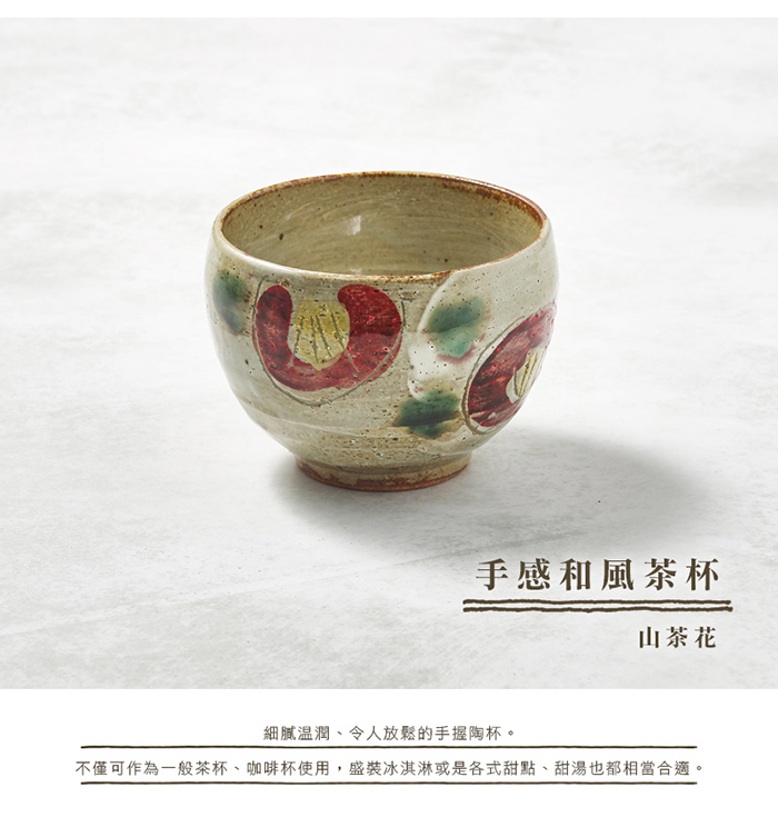 (複製)日本KOYO美濃燒|寬口咖啡杯碟組 - 對杯組(2件式)