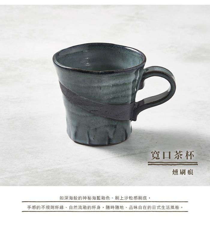 (複製)日本KOYO美濃燒 手感和風茶杯 - 山茶對杯組(2件式)