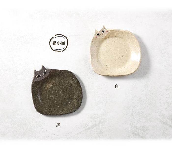 (複製)日本KOYO美濃燒| 寬口茶杯 - 對杯組(2件式)