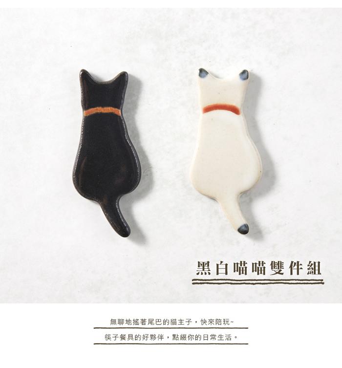 (複製)日本KOYO美濃燒| 陶製手作筷架 - 滑跤兔two雙件組