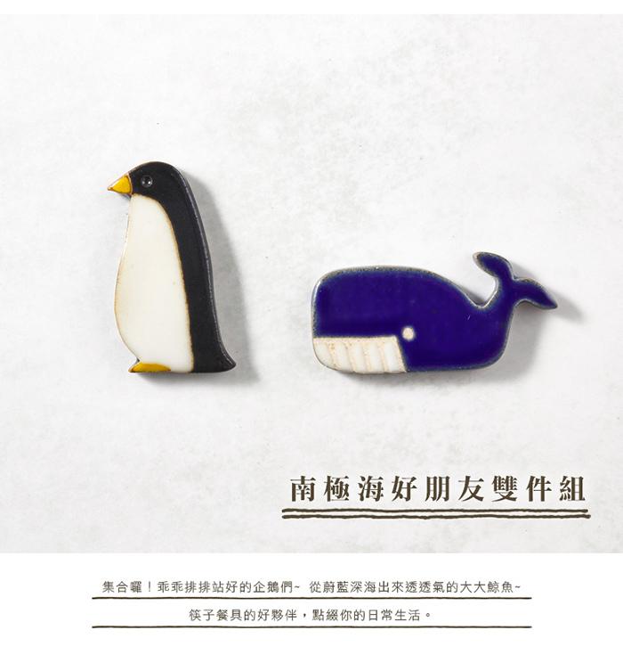 (複製)日本KOYO美濃燒| 陶製手作筷架 - 黑白喵喵雙件組