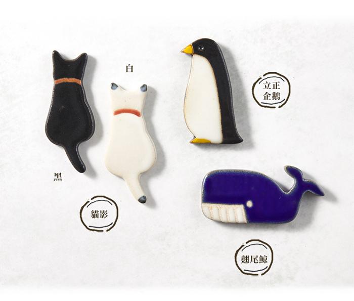 (複製)日本KOYO美濃燒| 陶製手作筷架 - 南極海好朋友雙件組