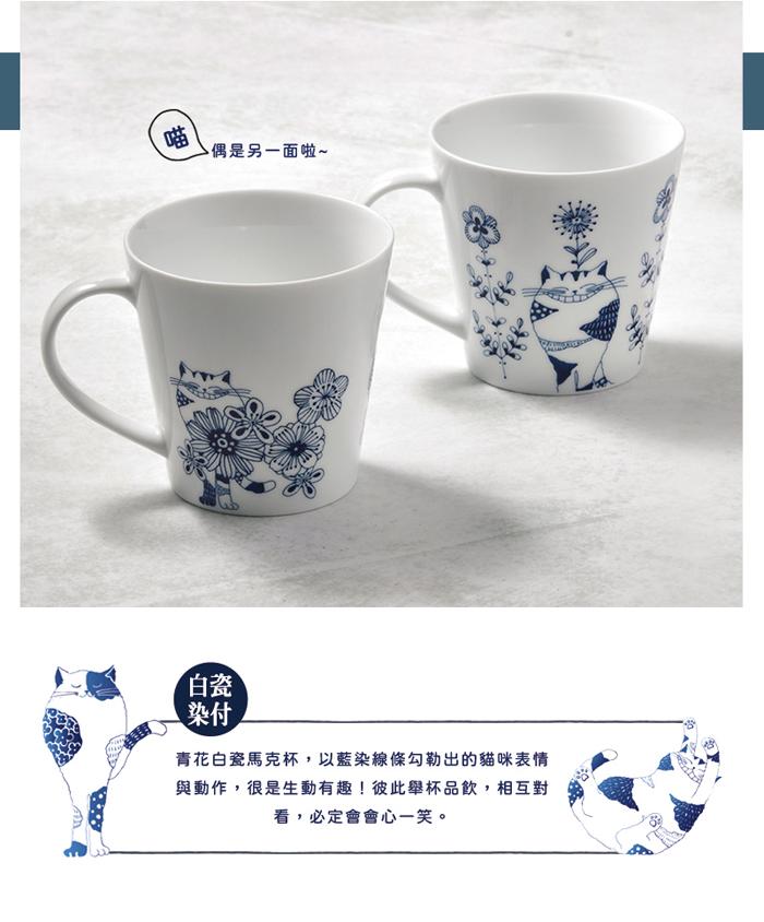 (複製)日本AWASAKA美濃燒|彩鯉釉染 - 錦上添花雙件組