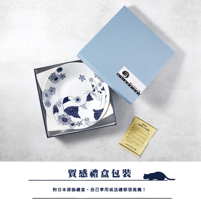 (複製)日本澤藍美濃燒|花園藍貓馬克杯-禮盒組(2件式)