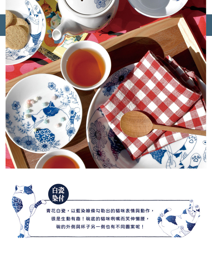 (複製)日本澤藍美濃燒|花園藍貓大圓盤-禮盒組(2件式)